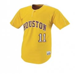 custom baseball team jerseys