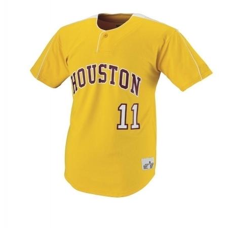 custom baseball team jerseys